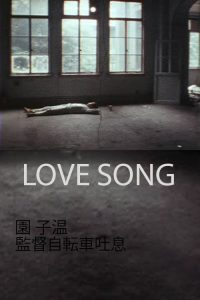 "Affiche du film ""Love songs"""