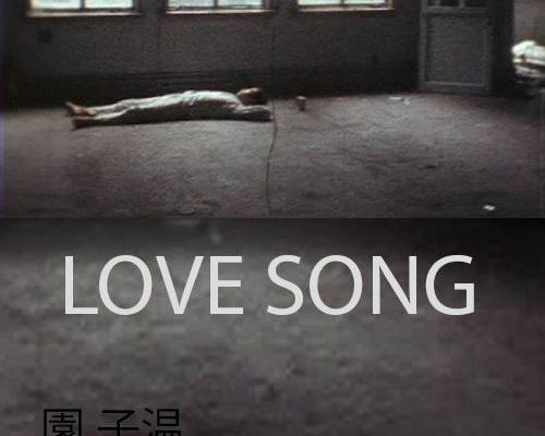"Affiche du film ""Love songs"""